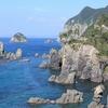 青海島観光遊覧船|絶景の青海島を海から眺める船の旅