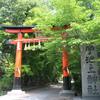 """""""観光""""世界文化遺産「宇治上神社(京都府)」趣のある""""3種類の御朱印""""が素敵💛京都市内の喧騒な市街を離れた、静かな世界遺産。"""