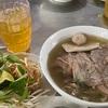 辛味は後入れ、多彩なお肉のブンボーフエ(Bun Bo Hue O Uong ハノイ)