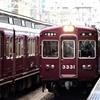 阪急・阪神・JR乗車記①鉄道風景247…20201129