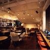 【大阪・東京】 WIRED CAFE(ワイアード カフェ) (LUNCH)(DINNER)(CAFE)