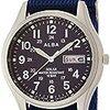 受験生の腕時計 おすすめはこれ【男子用/女子用】(電池式/ソーラー)