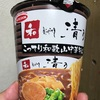 セブン&アイ限定 エースコック   和dining清乃監修  こってり和歌山中華そば 食べてみました