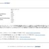 AWS認定 SysOpsアドミニストレータの模擬試験を受けました