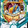 大都技研「P ぱちんこ押忍!番長2」の筐体&PV&ウェブサイト&情報