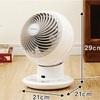 部屋干しでも衣類を乾燥 おすすめサーキュレーター -アイリスオーヤマ PCF-SDC15T DCモータ サーキュレータ -