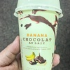 守山乳業 バナナショコラオレ 飲んでみました