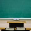 いい感じのビジネス英語(10):学校では教えてくれない「単位」の言い方