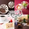 【オススメ5店】梅田(大阪)にあるラウンジが人気のお店