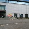 上野の森 正倉院展とUENOYES2019