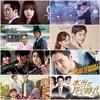 10月から始まる韓国ドラマ(スカパー) #2週目 放送予定/あらすじ