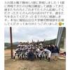 福知山公立大学野球部が廃部、京滋大学野球連盟からも退会