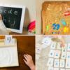 4歳の楽しく文字を覚える、書く遊び10選