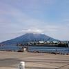 宮崎辛麺&桜島に初上陸