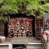 京都ぶらり 人気 八坂庚申堂