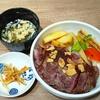 【肉処 大木屋】「肉の日」でお得なランチ。毎月29日は「ステーキ丼」が500円!