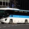 平和交通 525-420139JT