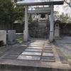 広島中津宮、ひっそりとあります。