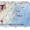 2017年09月02日 15時52分 日向灘でM3.0の地震