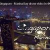 世界の美しい夜景を巡る旅 熱帯夜のシンガポール