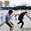 【オリジナル曲(MV)】 社宅ROCK! - 『音景』
