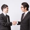 【交渉上手になろう!】取締役を経験し数々の困難を乗り越えて学んだ交渉テクニックを解説します