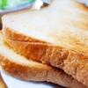 食パンの耳が苦手なあなたへ。パン耳がサクサクになる美味しい裏技&クラストカッターが解決します。