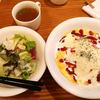 「洋食のことこと屋」の「ケチャップ&チーズ」