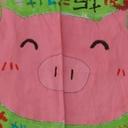 goisan's diary