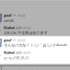 Slack で発生するちゃぶ台返しを封じる(lita-handler)