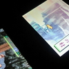 DS版風来のシレン
