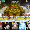 【ルーシッド・アドベンチャー:放置系RPG】最新情報で攻略して遊びまくろう!【iOS・Android・リリース・攻略・リセマラ】新作スマホゲームが配信開始!