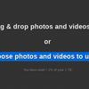 はてなブログでのFlickrの使い方をまとめてみた。(登録 〜 画像埋め込みまで)