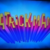 スポンジボブ「パトリックマンは正義の味方?」「ゲイリーの新しいオモチャ」