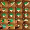 折り紙のソファの折り方