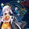 【MuramasaM】最新情報で攻略して遊びまくろう!【iOS・Android・リリース・攻略・リセマラ】新作スマホゲームが配信開始!