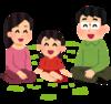 「家族」より「仕事」を優先して起こる家庭崩壊の原因と修復方法