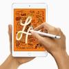 新型iPad mini第6世代は8.4インチに画面大型化、新iPad第9世代とデザインを統一か