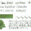 #0451 L'Artisan Pastellier Oliverstre