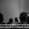新しい概念「Scapular dyskinesis」を知っておこう