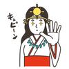 古代妄想の参考書と基本スタンス【古代連想のやちまた】