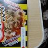 【大阪】お好み焼きせんべいの感想。旅行ついでにおすすめのお菓子!