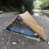 宿泊可な無料キャンプ場「飯能河原」のおすすめサイト(川の怖さを再確認)