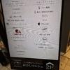 仙台駅・青葉通り駅近く 人気パン屋さんが集うクリスロード商店街の「おかしマルシェ」でパンランチ