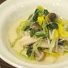 食用菊と秋野菜のお浸し