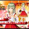 【GEREO】エリナ 【晴れ着】 評価 破砕/火属性