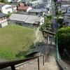京都・橋本