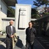 外川神父様と行く「五島列島.•長崎巡礼の旅」第1日