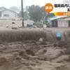 【地震】台風3号が迂回した地点で地震発生?+『週刊アサヒ芸能』7/13号で取材された