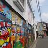 3月28日 横浜市保土ヶ谷区のアマテラスで昼過ぎから遊んできました